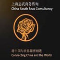 China South Seas Consultancy